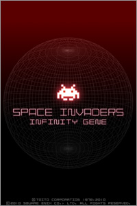 SPACE INVARDERS INFINTY GENE 壁紙イメージ
